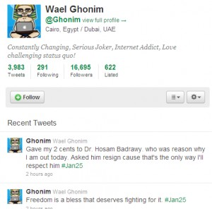 Wael Ghonim is free