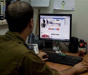 Israeli Social Media Bunker